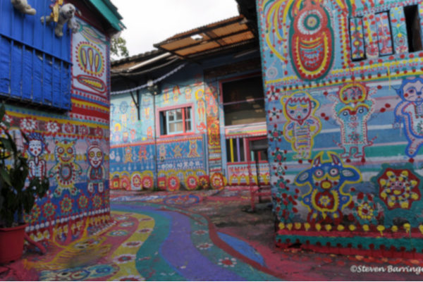 Rainbow Family Village